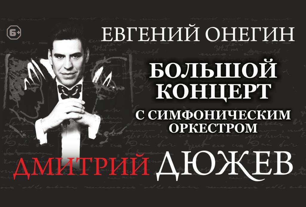 Екатеринбург продажа билетов на концерт афиши иркутска на декабрь концерты