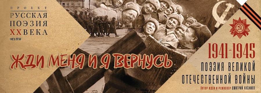Жди меня, и я вернусь (Театр). Камерный театр музея писателей Урала. Билеты в наличии: 400.00 руб. Свободных мест: 15