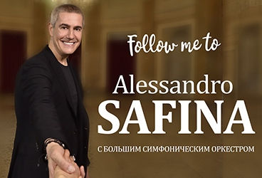 Alessandro SAFINA  с новой программой