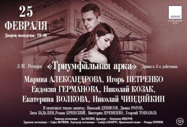 оформление билетов на концерт