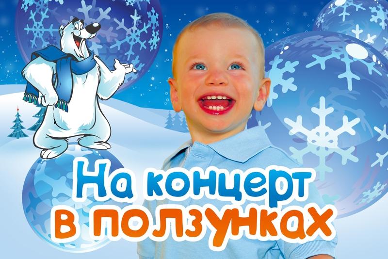 Карнавал игрушек (Детские). Детская Филармония. Билеты в наличии: 400.00 руб. Свободных мест: 8