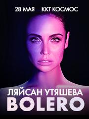 BOLERO. Ляйсан Утяшева