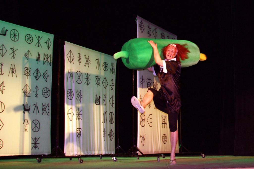 Тётя Вера кидается огурцами. ТЮЗ г. Пенза (Театр). Театр юного зрителя. Билеты в наличии: 350.00 - 450.00 руб. Свободных мест: 18