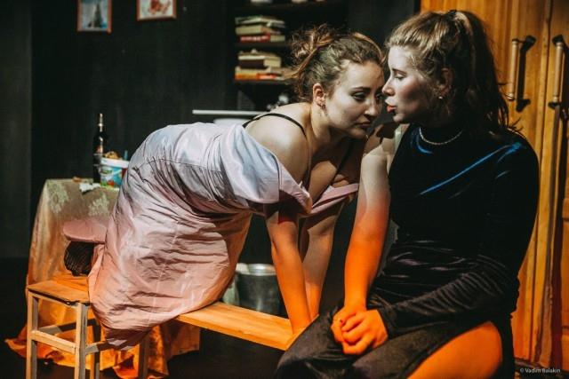 Иди ты на ***, Орфей, или Девушки в любви (Театр). Центр современной драматургии. Билеты в наличии: 500.00 руб. Свободных мест: 9