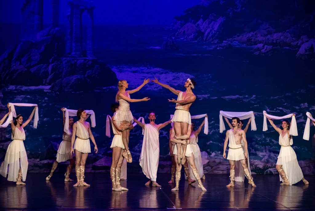 Балет екатеринбург купить билет танцы билеты на шоу