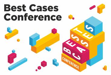 Best Cases Conference (Концерты и шоу). Ельцин центр. Билеты в наличии: 2000.00 руб. Свободных мест: 30