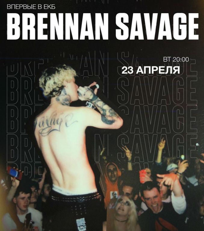 Brennan Savage (Концерты и шоу). Клуб