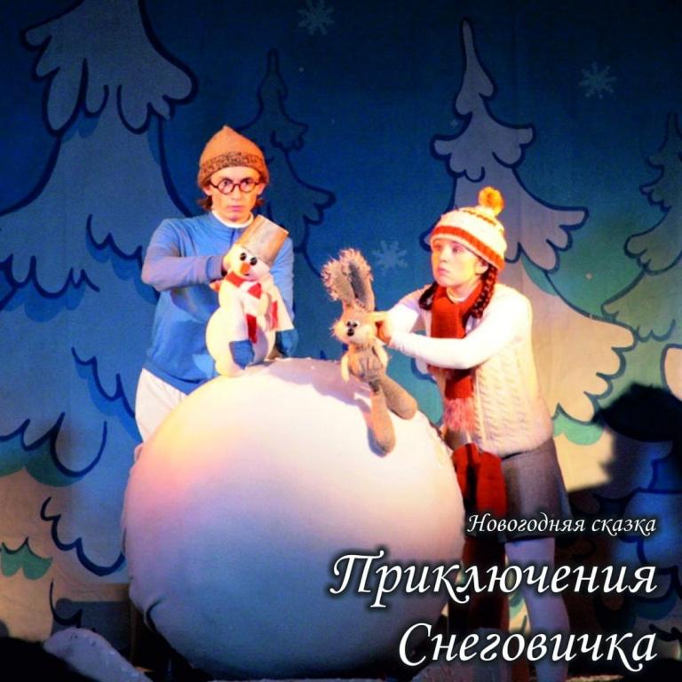 Приключения Снеговичка (Елки). Театр балета