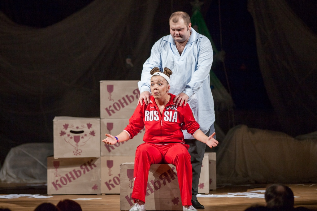 Новый год forever (Хабаровск) (Театр). ГАУК СО