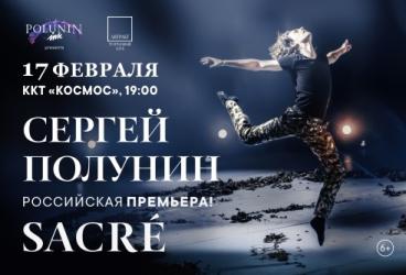 Купить билеты в цирк город екатеринбург афиша театра барнаул на декабрь