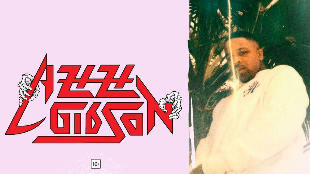 Azizi Gibson (Концерты и шоу). Клуб