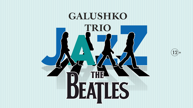 Концерт «The Beatles in Jazz» Denis Galushko Trio (Концерты и шоу). ЦК