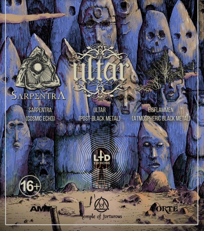 Ultar + Sarpentra + Eisflammen (Концерты и шоу). Свобода Концерт Холл (большой зал). Билеты в наличии: 400.00 руб. Свободных мест: 47