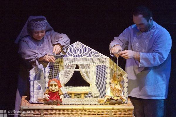 Кружевная сказка (Елки). Театр Кукол. Билеты в наличии: 600.00 руб. Свободных мест: 4