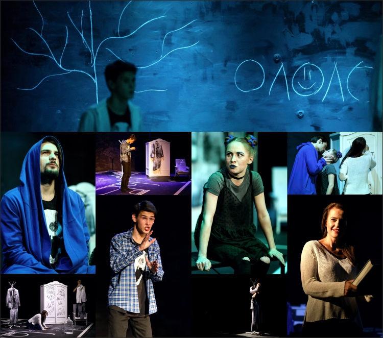 Это все она (Театр). г. Каменск-Уральский, Театр драмы. Билеты в наличии: 300.00 руб. Свободных мест: 45