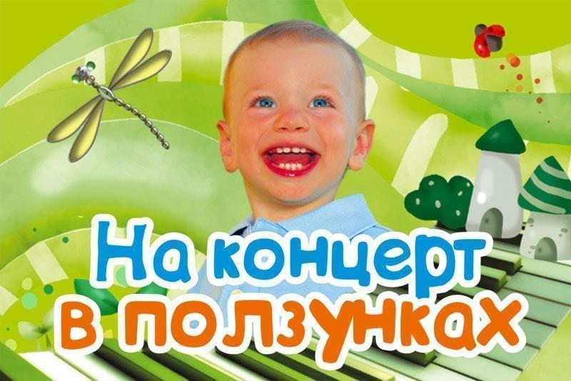 По дороге с облаками (Детские). Детская Филармония. Билеты в наличии: 0.00 руб. Свободных мест: 0