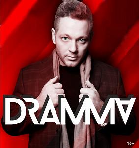 DRAMMA (Концерты и шоу). Клуб