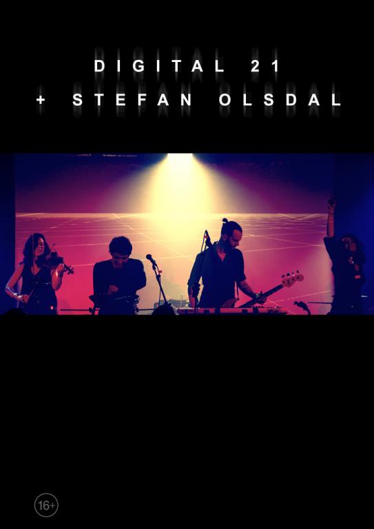 Digital 21 & Stefan Olsdal (Концерты и шоу). Клуб